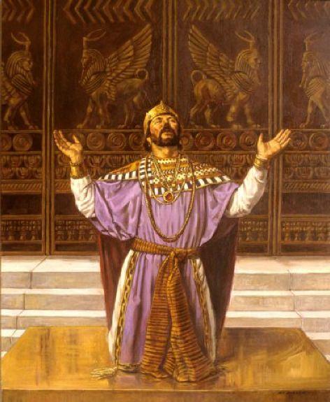 sunnyislandbreezes.com » Blog Archive » Solomon's Prayer